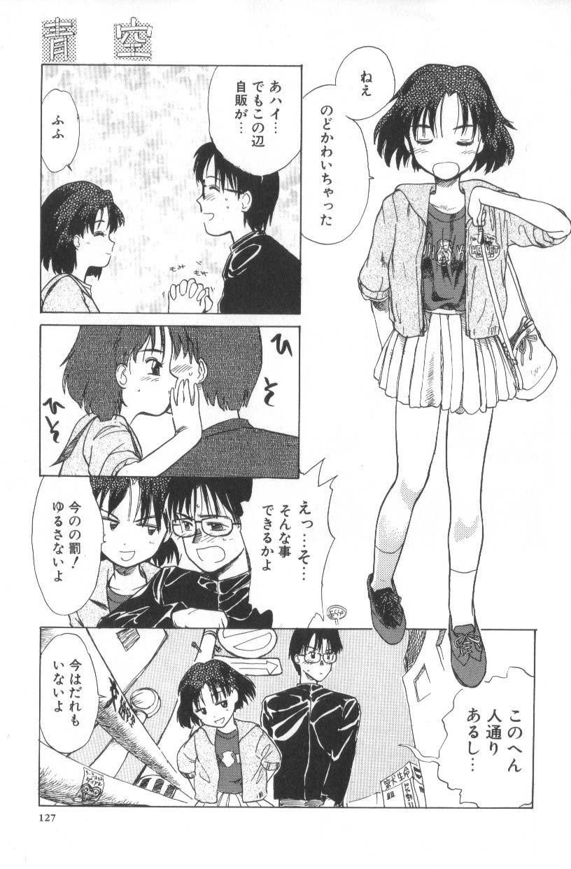 Hanagoyomi 126