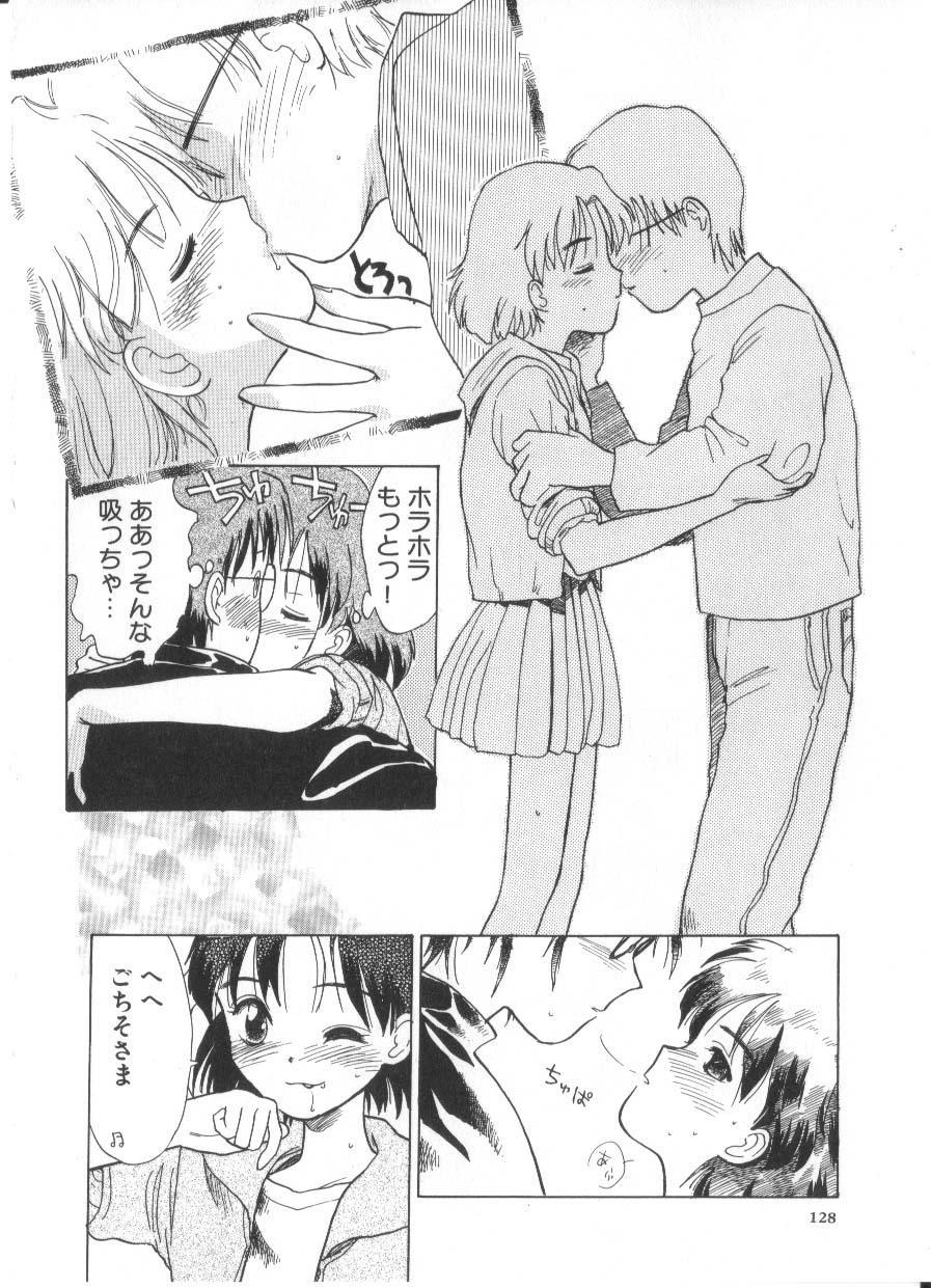 Hanagoyomi 127