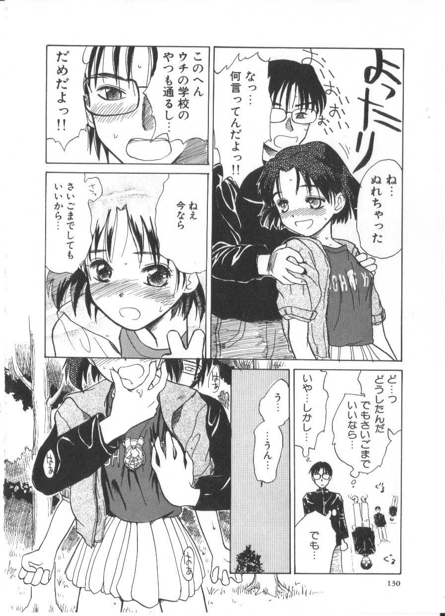 Hanagoyomi 129