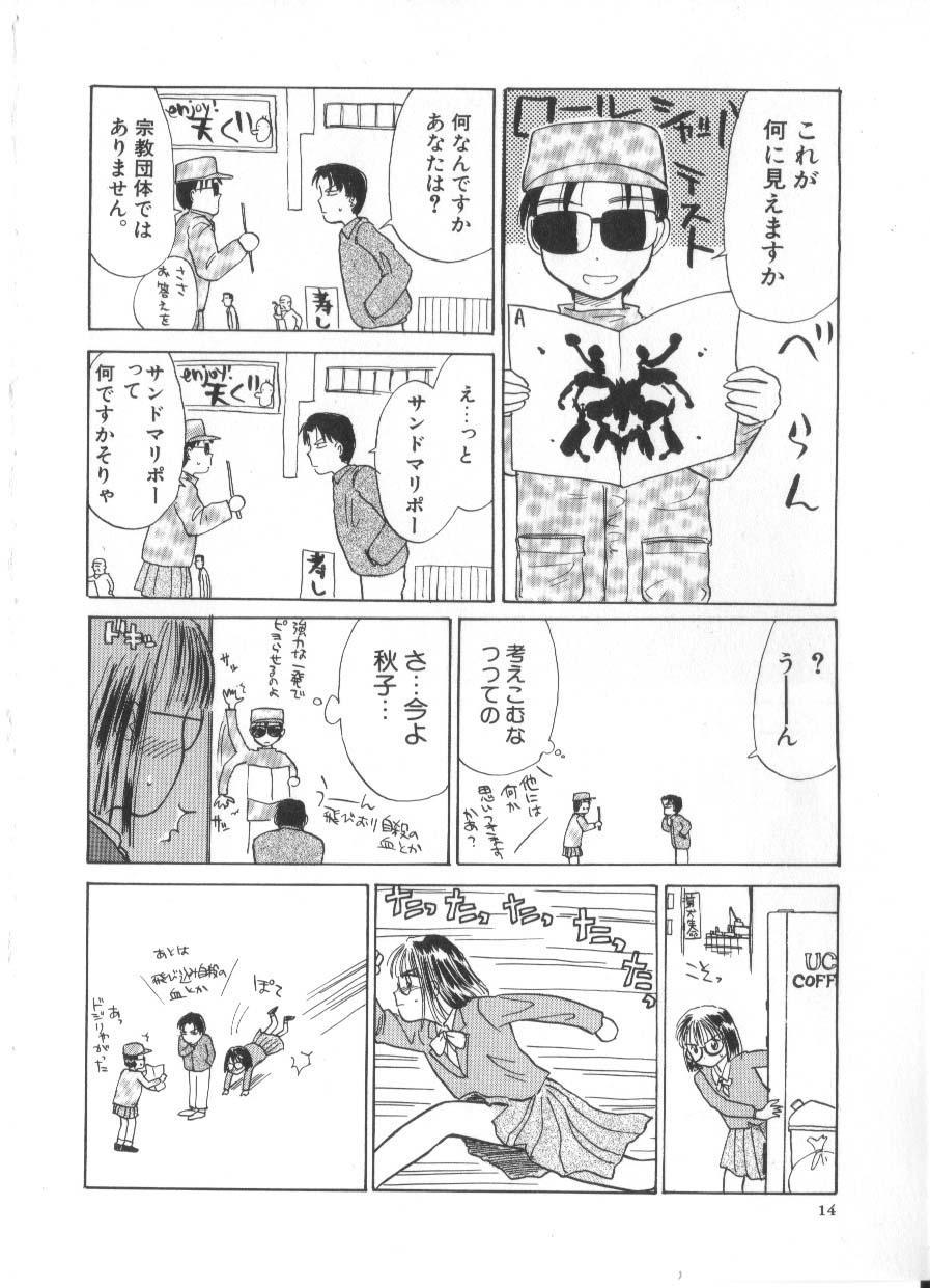 Hanagoyomi 13