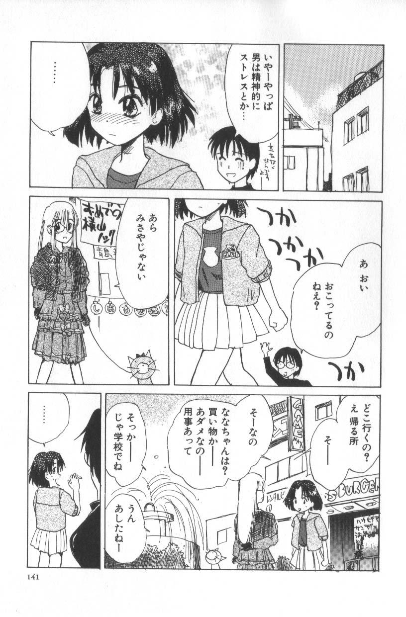 Hanagoyomi 140
