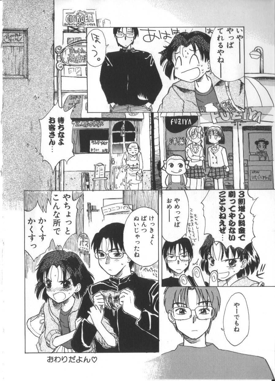 Hanagoyomi 141