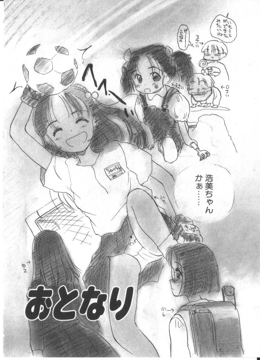Hanagoyomi 143