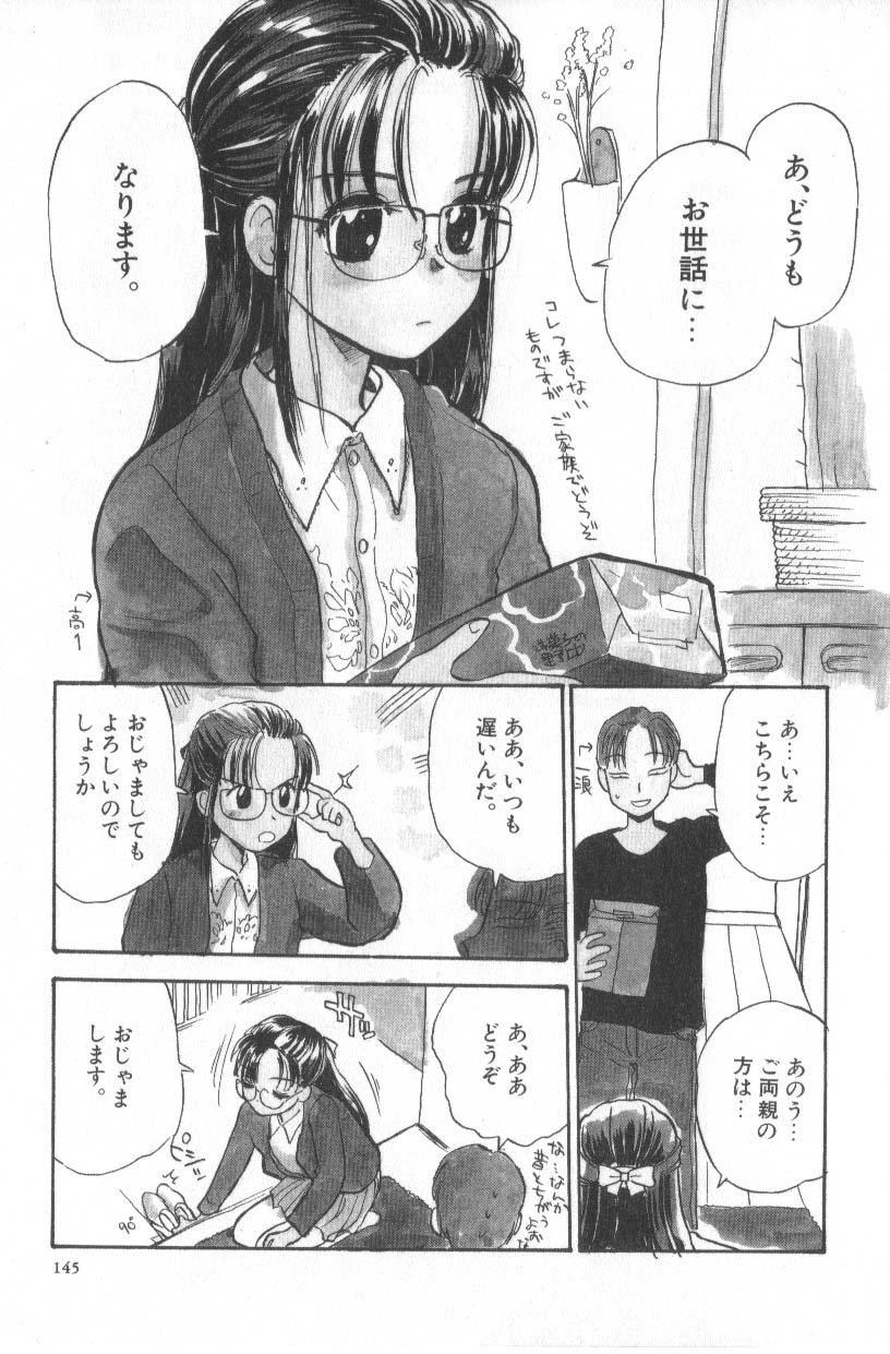 Hanagoyomi 144