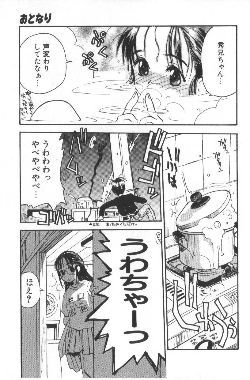 Hanagoyomi 146