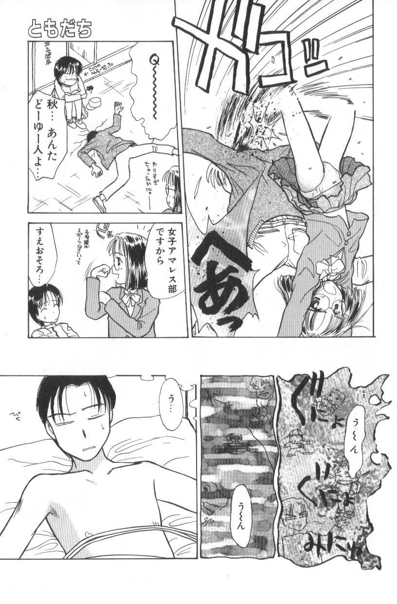 Hanagoyomi 14