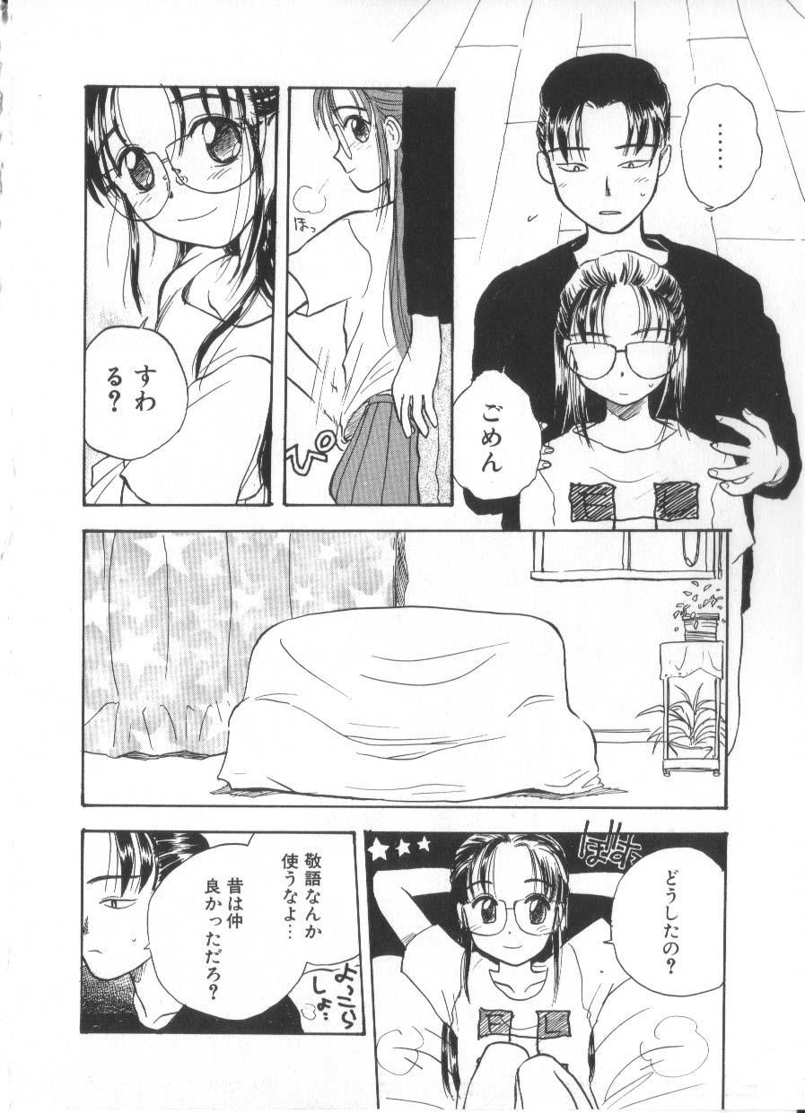 Hanagoyomi 151