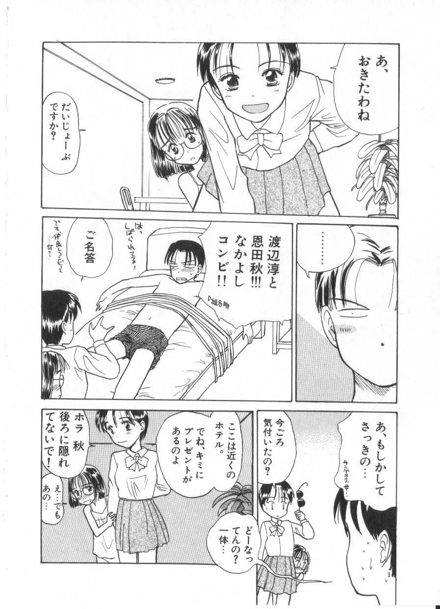 Hanagoyomi 15