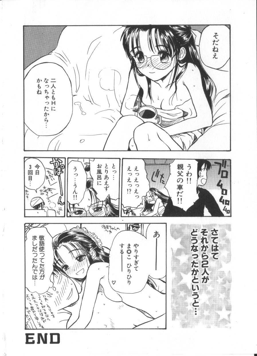 Hanagoyomi 161