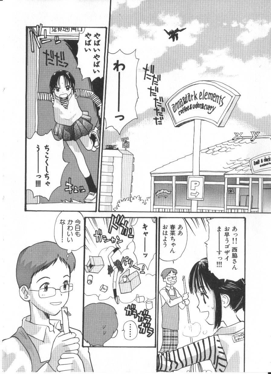 Hanagoyomi 163