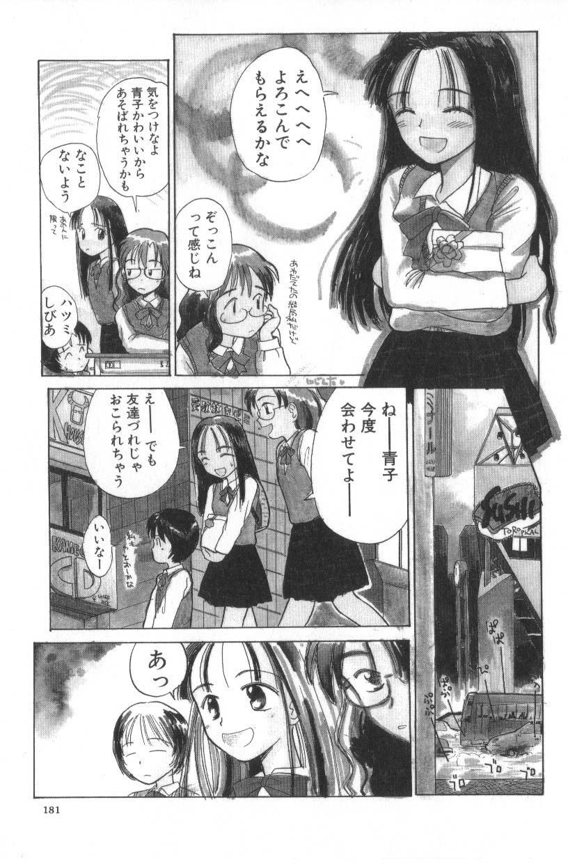 Hanagoyomi 180