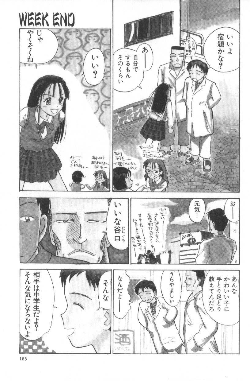 Hanagoyomi 182