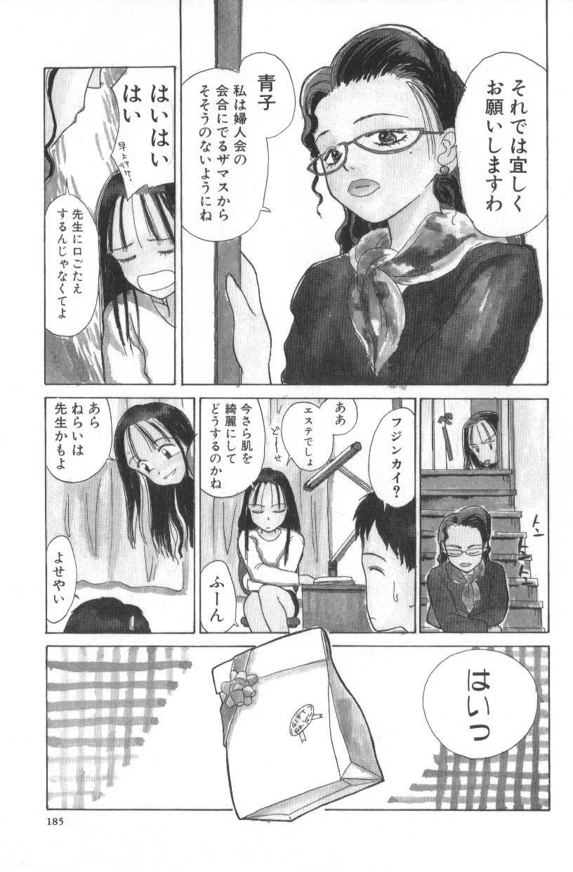 Hanagoyomi 184