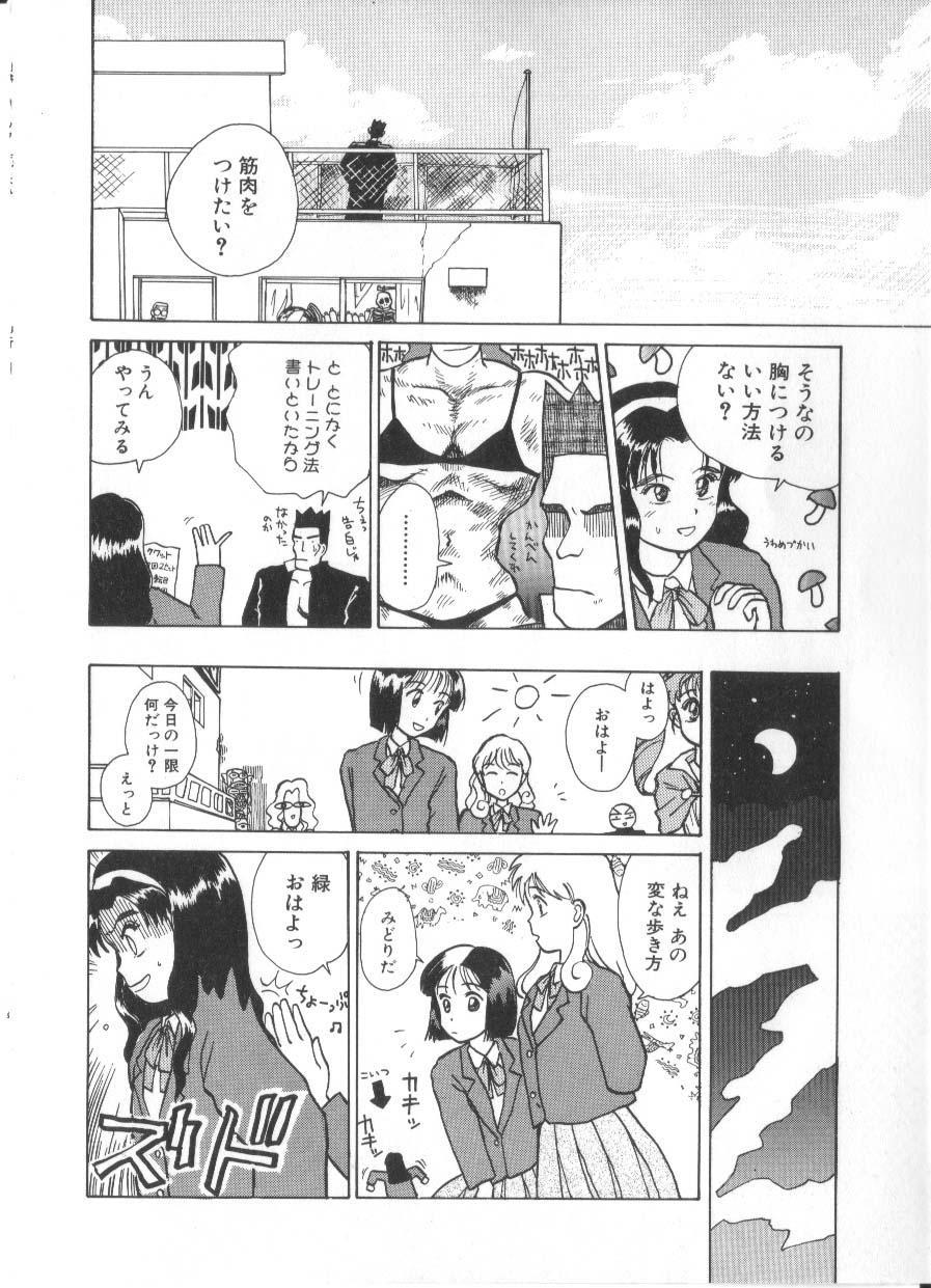 Hanagoyomi 217