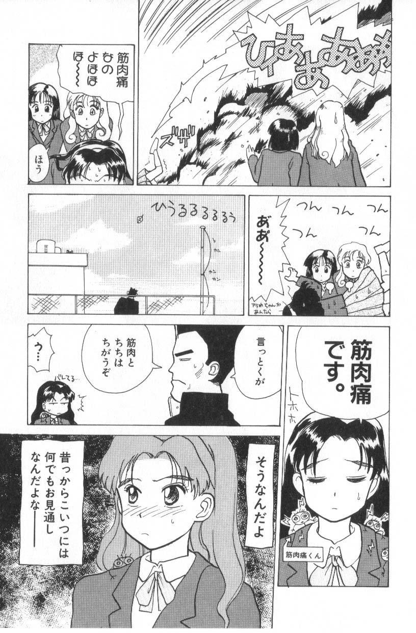 Hanagoyomi 218