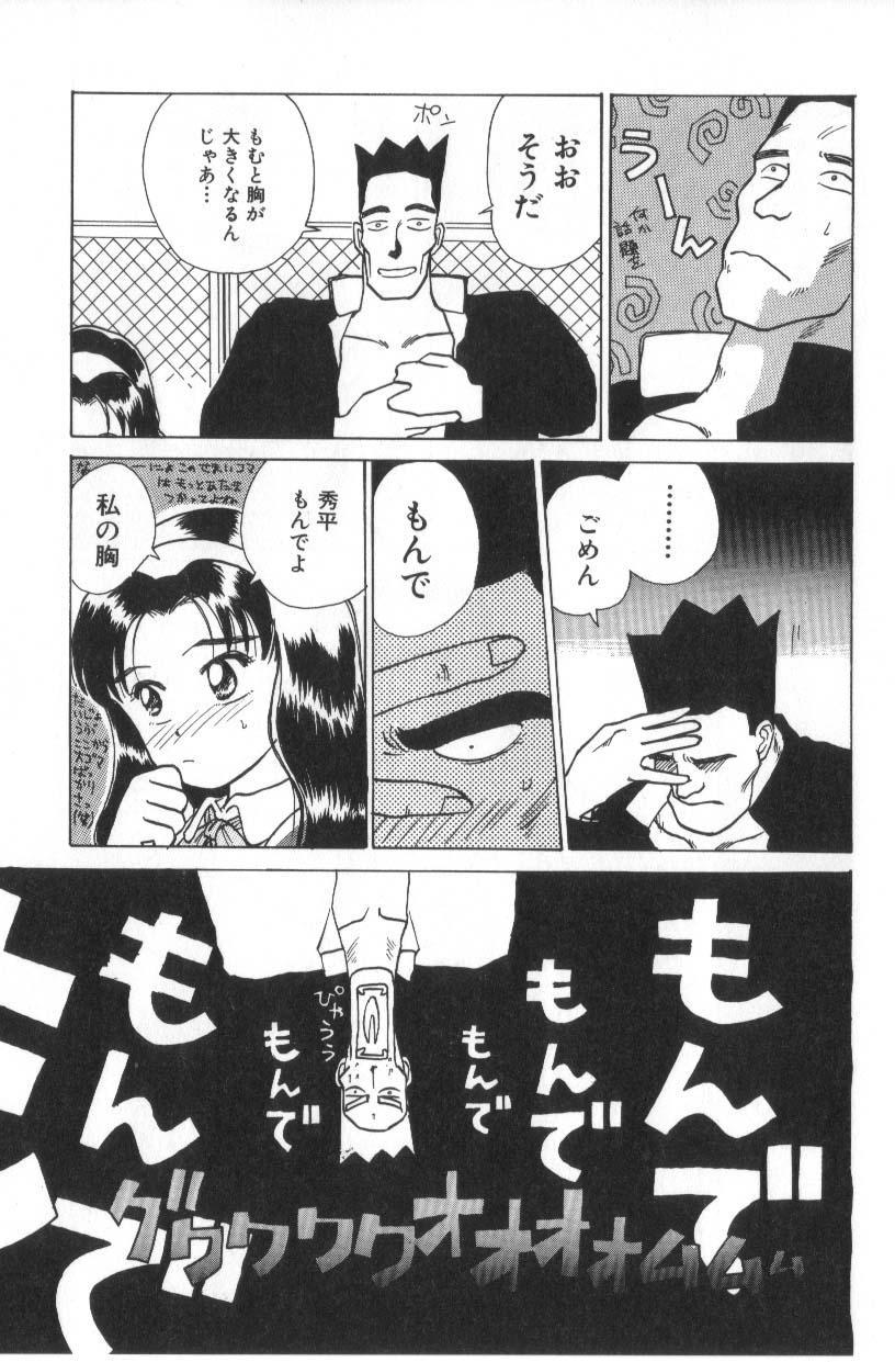 Hanagoyomi 220