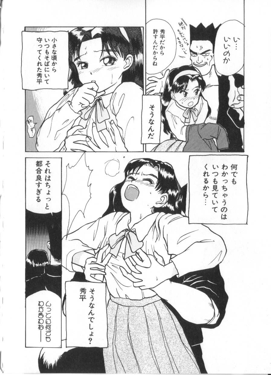 Hanagoyomi 221