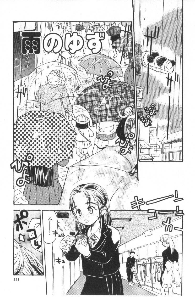 Hanagoyomi 230