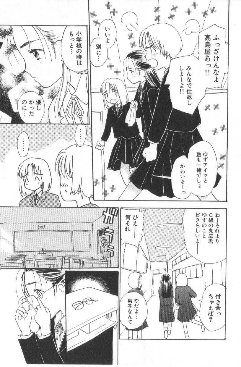 Hanagoyomi 234