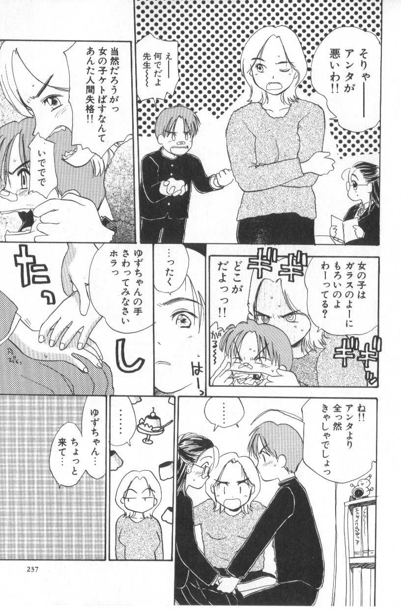 Hanagoyomi 236
