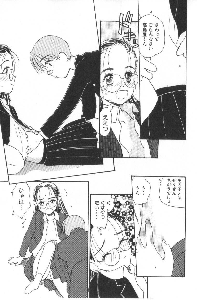 Hanagoyomi 238