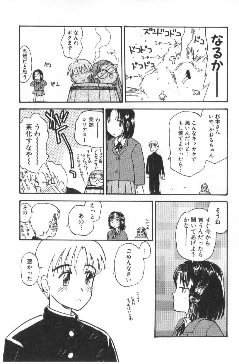 Hanagoyomi 264