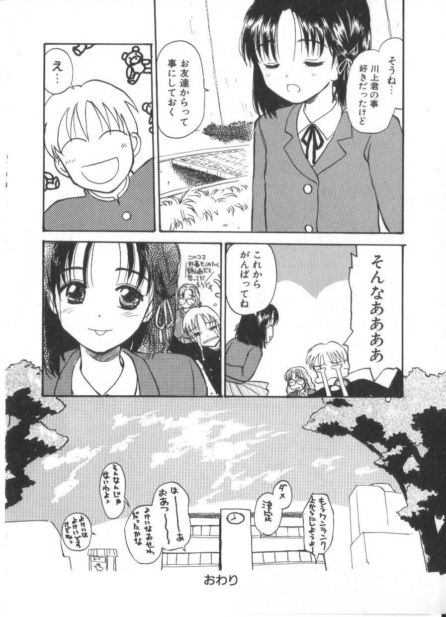 Hanagoyomi 265