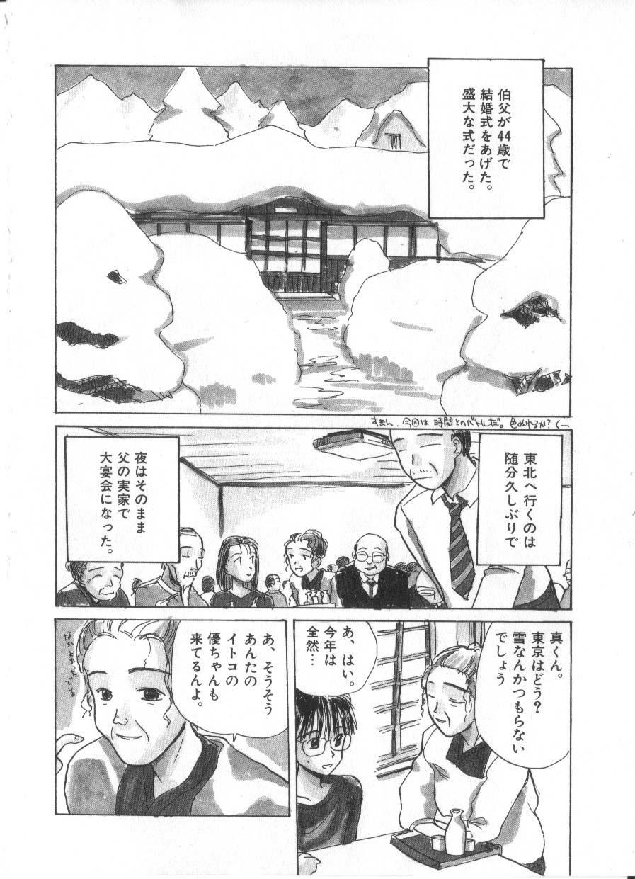 Hanagoyomi 27