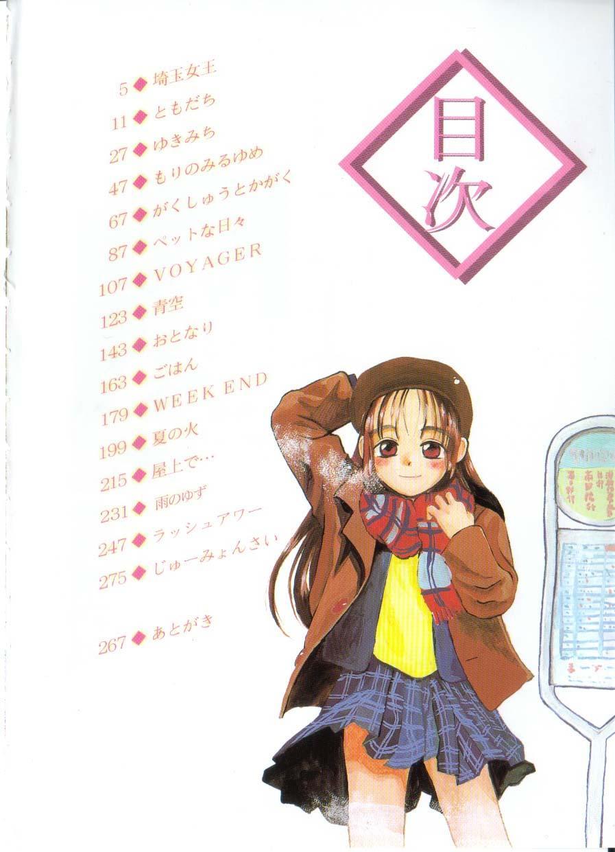 Hanagoyomi 2