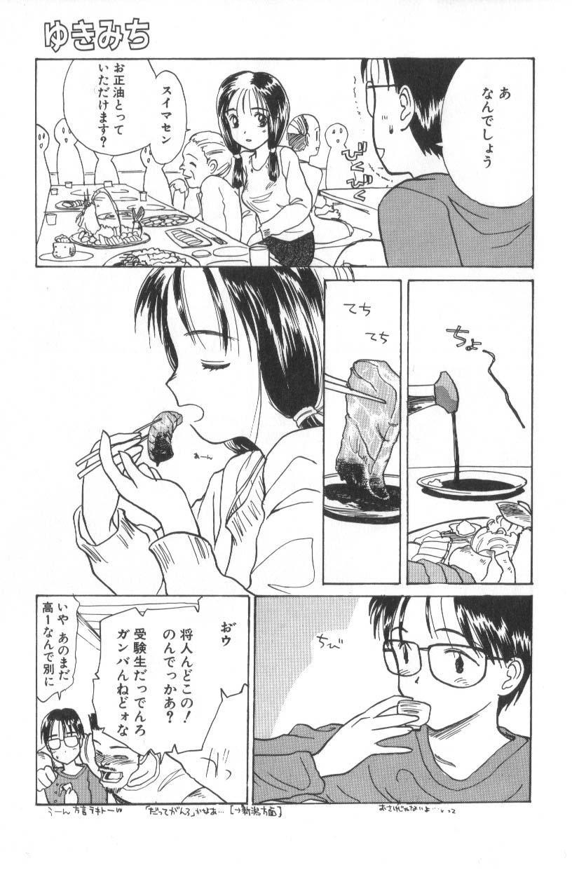 Hanagoyomi 30
