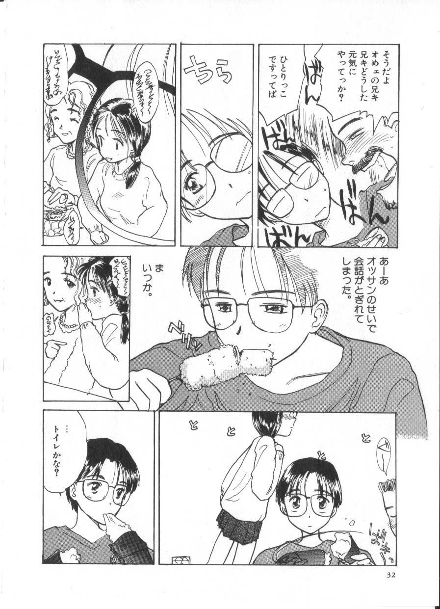 Hanagoyomi 31