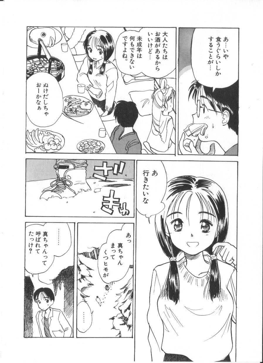 Hanagoyomi 33