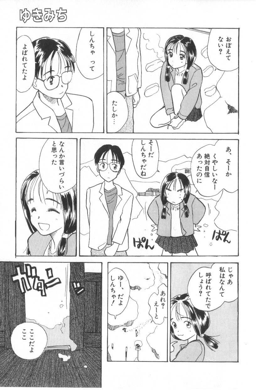 Hanagoyomi 34