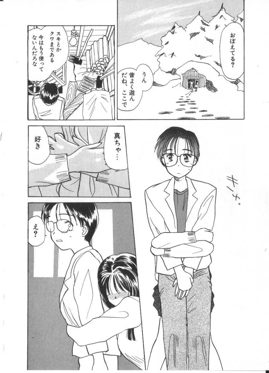 Hanagoyomi 35