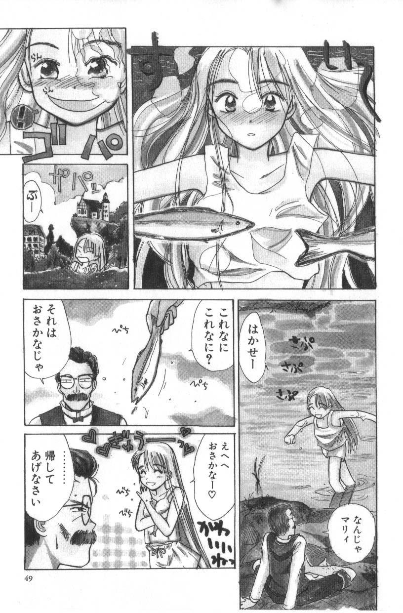 Hanagoyomi 48