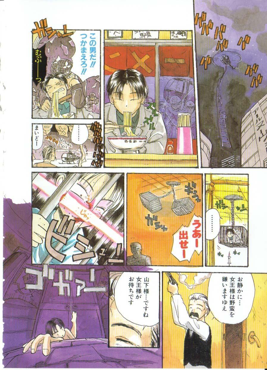 Hanagoyomi 4