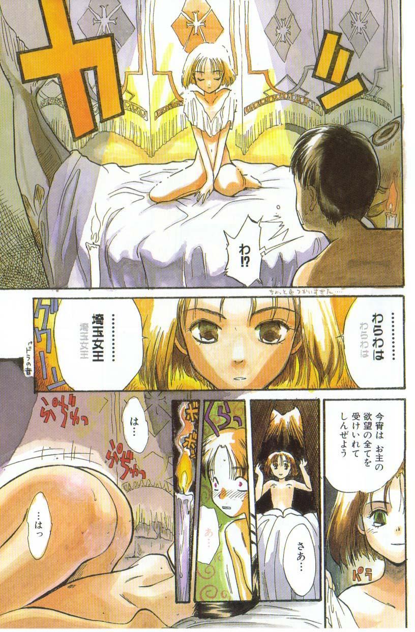 Hanagoyomi 5