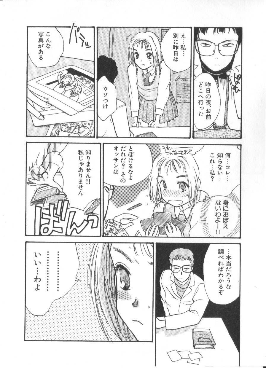 Hanagoyomi 69