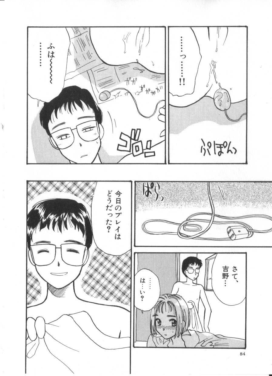 Hanagoyomi 83