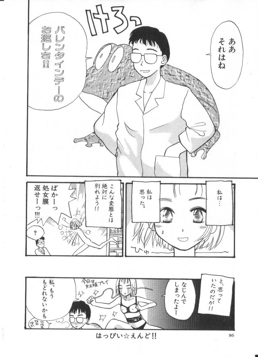 Hanagoyomi 85