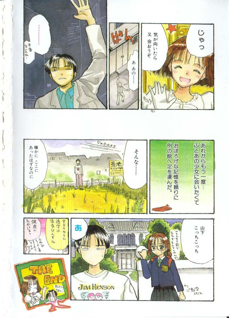 Hanagoyomi 8