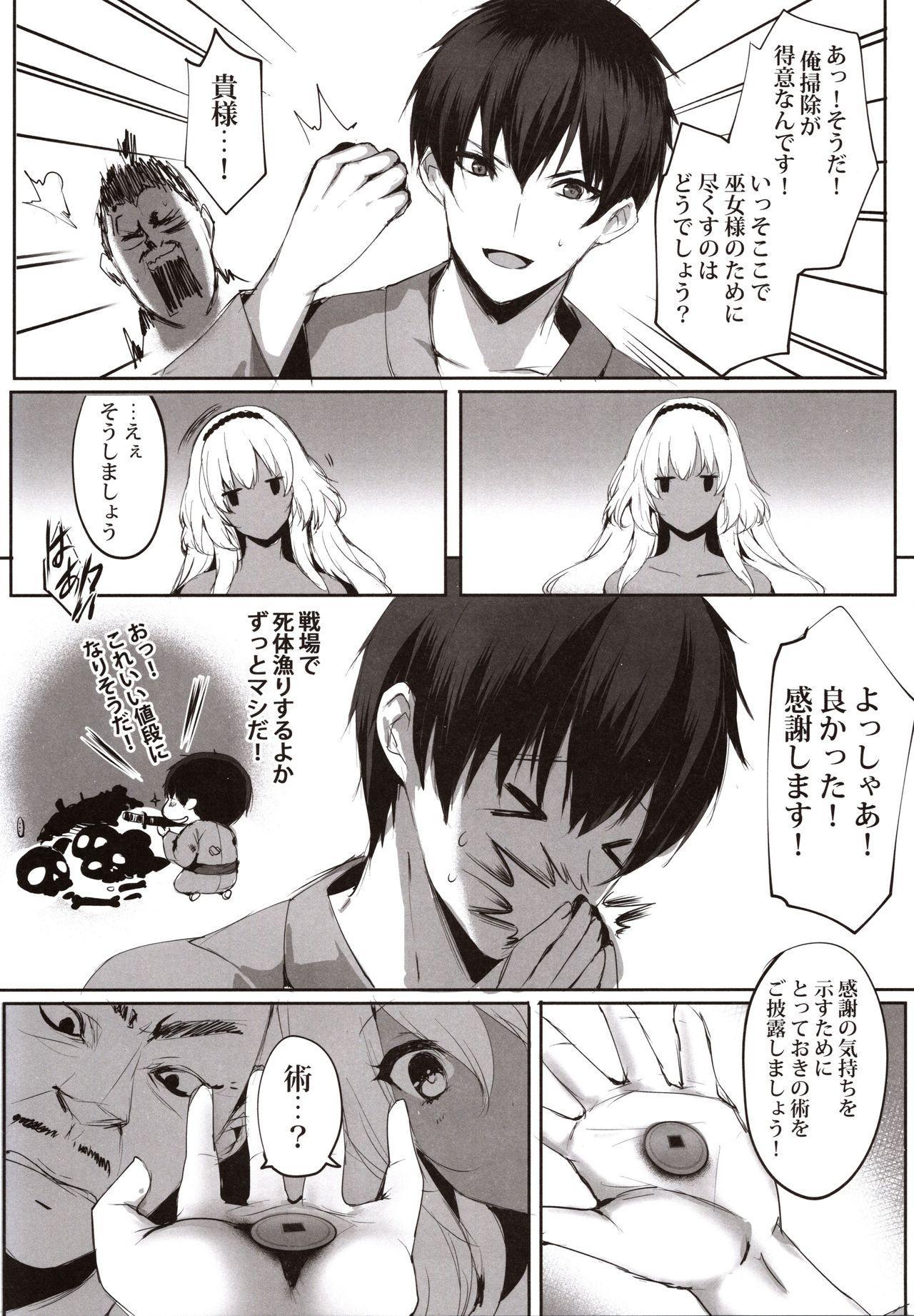 Hebigami no Miko Ni 9