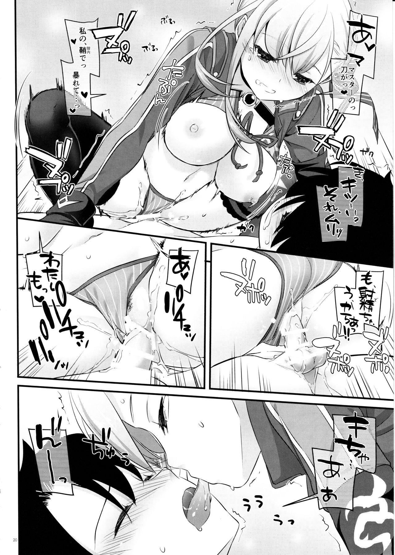 D.L. action 127 Musashi-chan no Mizugi Kengou Irogoto Shoubu 18