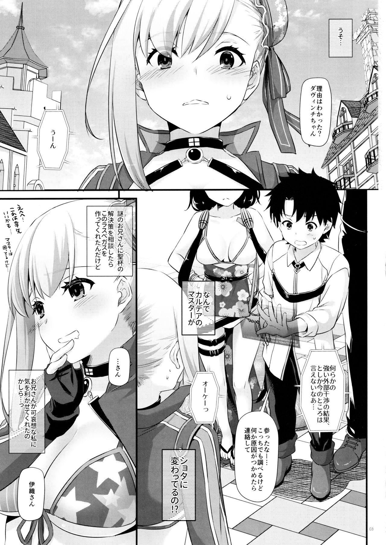 D.L. action 127 Musashi-chan no Mizugi Kengou Irogoto Shoubu 1