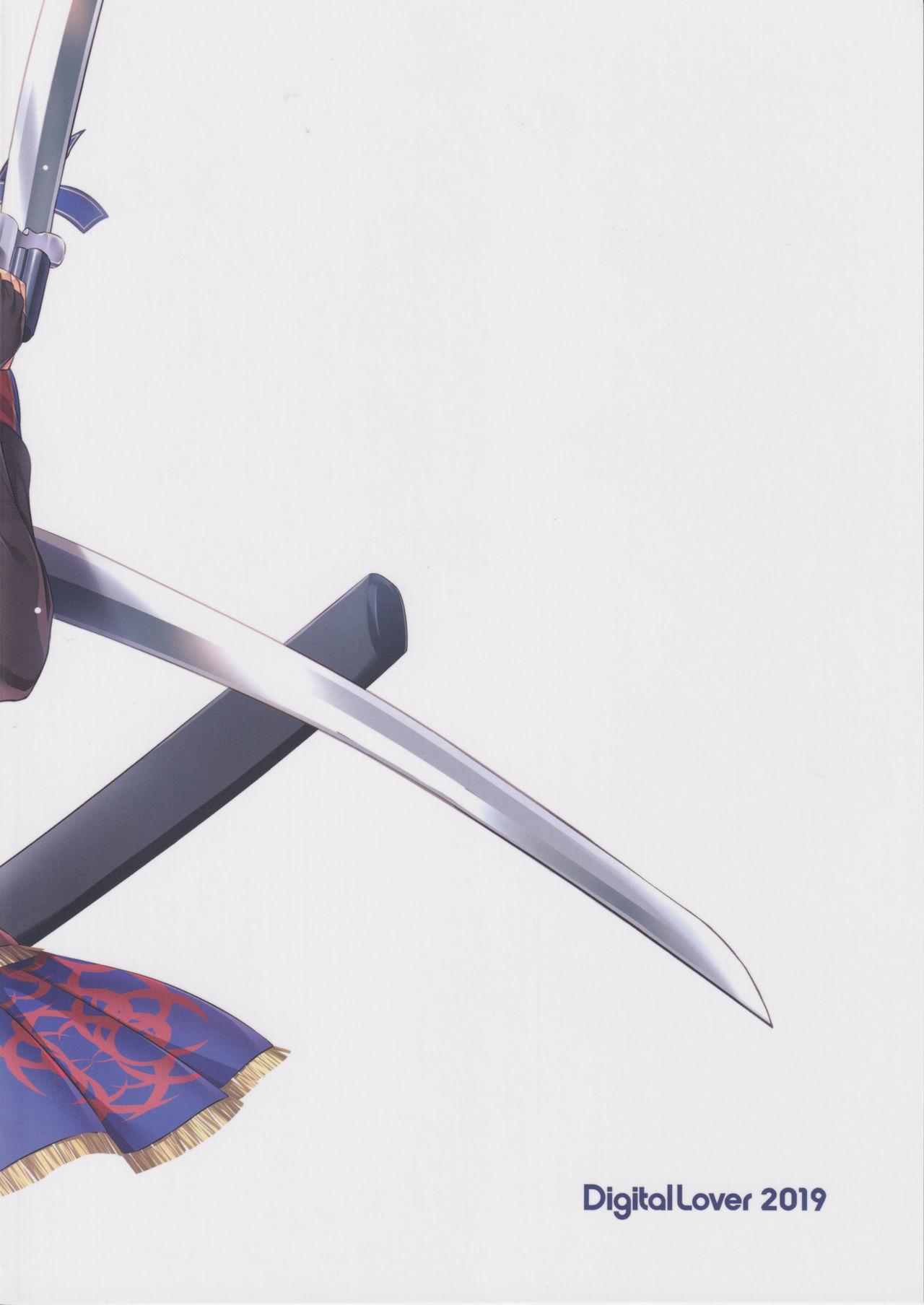 D.L. action 127 Musashi-chan no Mizugi Kengou Irogoto Shoubu 25
