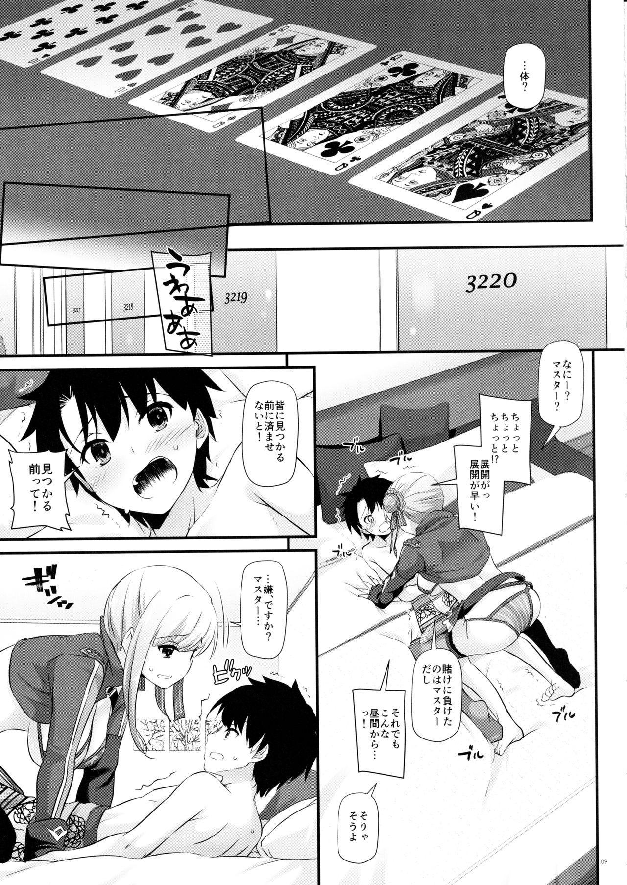 D.L. action 127 Musashi-chan no Mizugi Kengou Irogoto Shoubu 7
