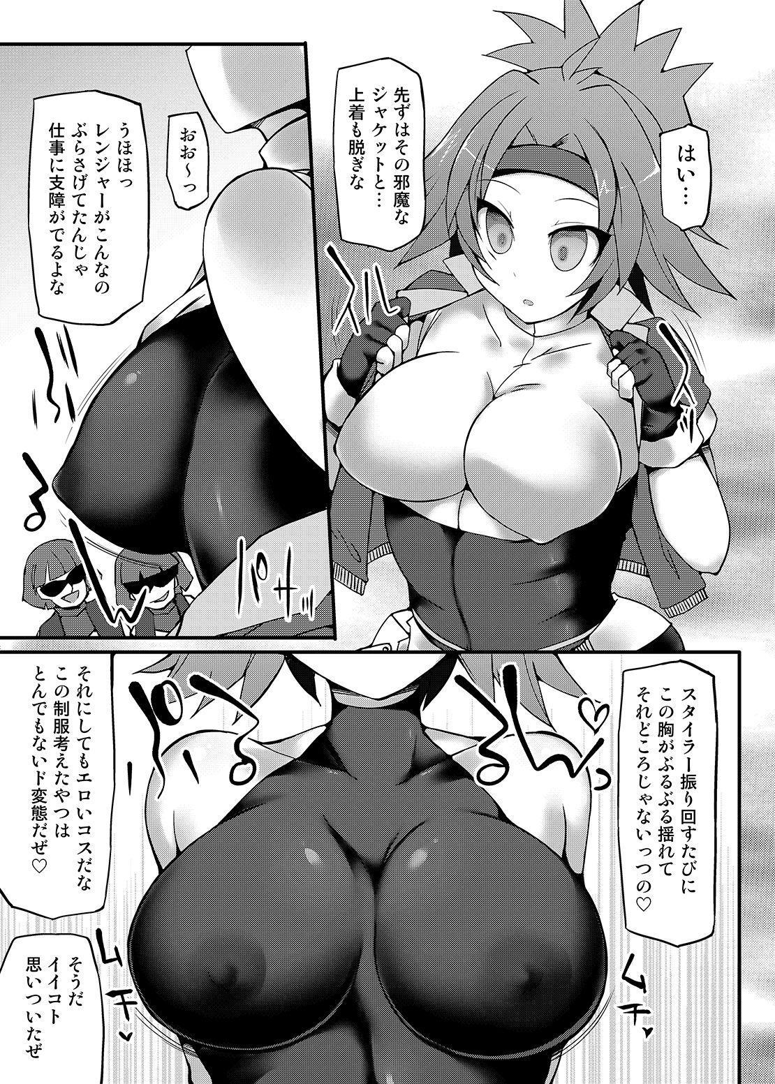[Stapspats (Hisui)] Stapspats [Pocket Monster Saimin Series Soushuuhen] 1 Collective Hypnosis (Pokémon) [Digital] 25