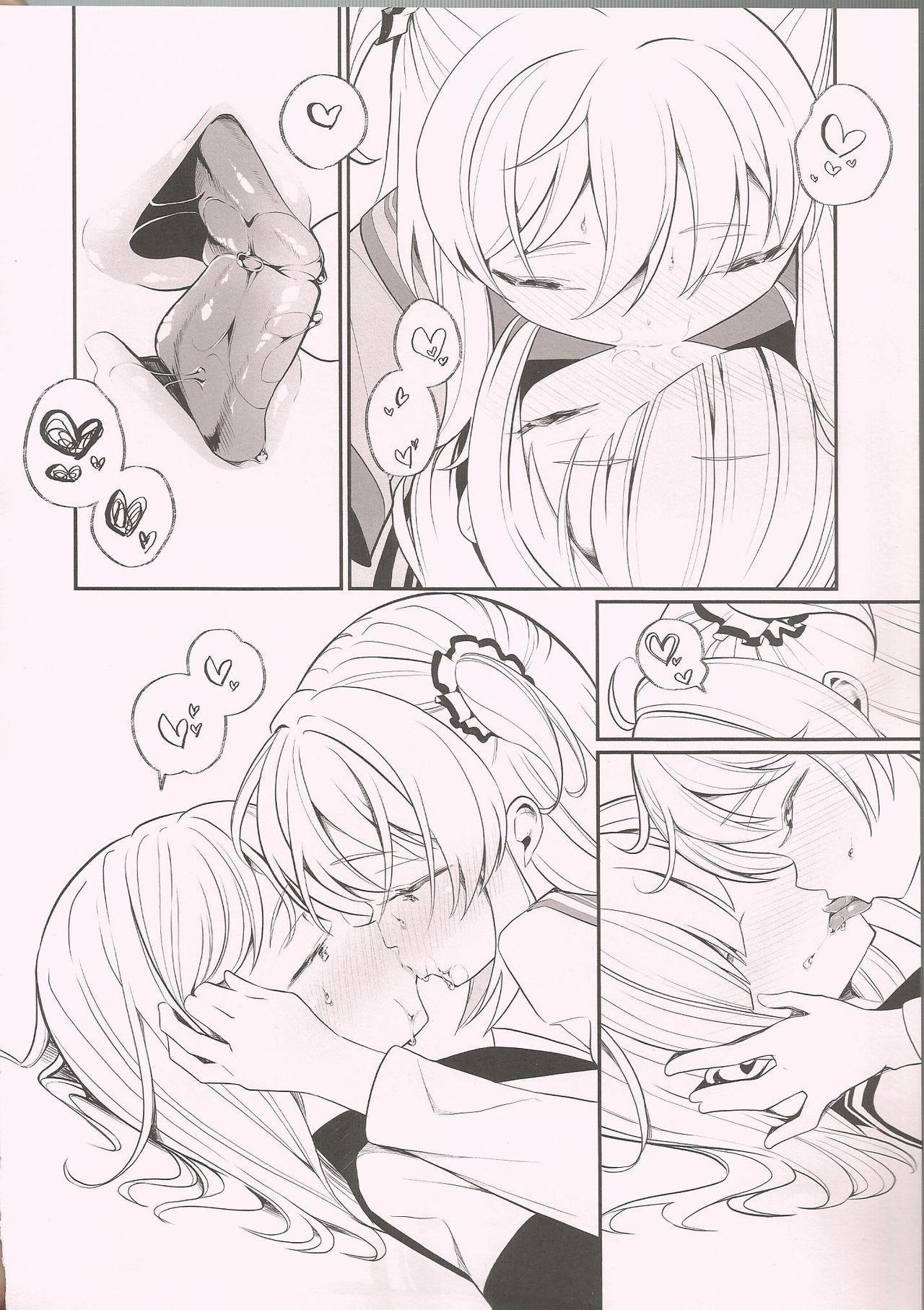 Rika Ren ga Kiss Suru dake 10