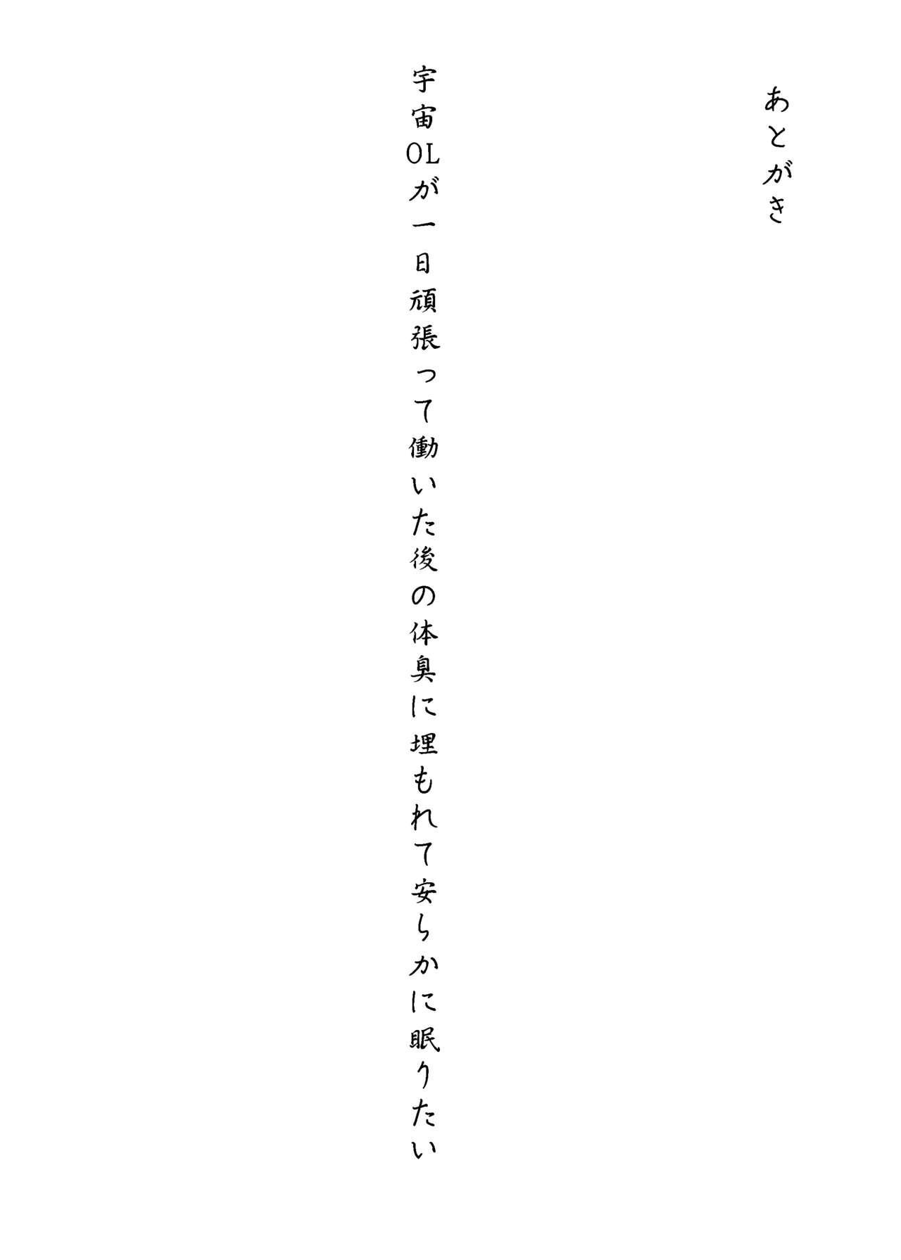 Sore wa Kyorikan ga Chikasugiru Heroine XX ga Warui yo 15