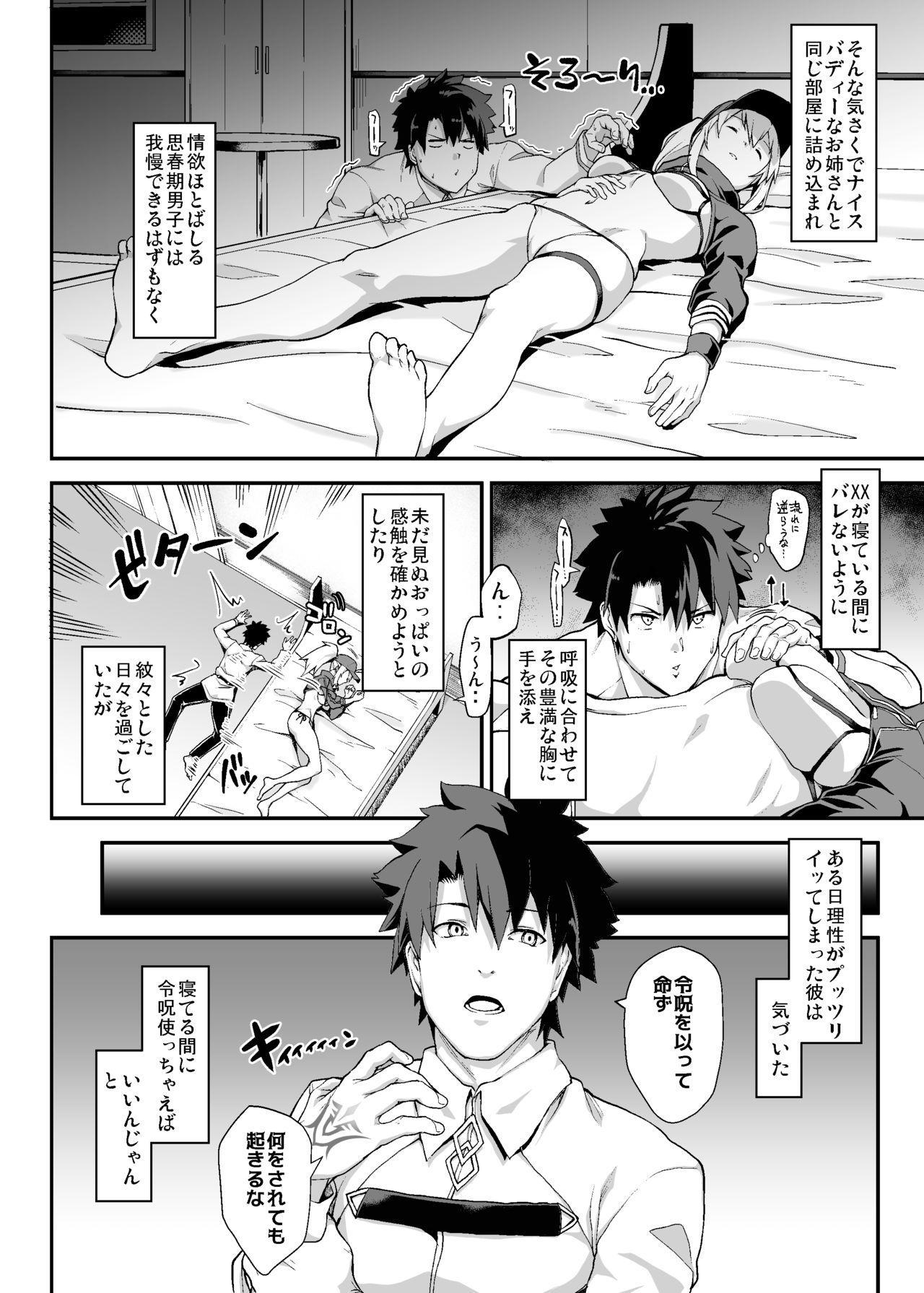 Sore wa Kyorikan ga Chikasugiru Heroine XX ga Warui yo 2